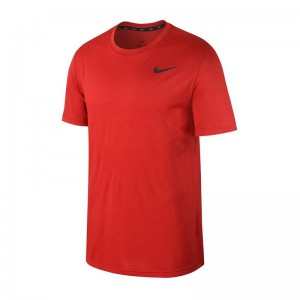 Koszulka NIKE Breathe Training Top 832835-634