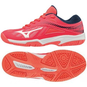 Buty siatkarskie MIZUNO Lightning Star JR V1GD180301