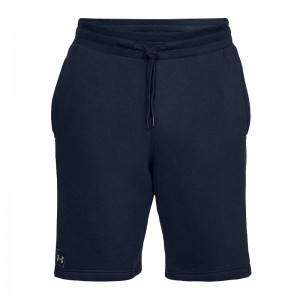 Spodenki UNDER ARMOUR RIVAL Fleece 1320742-408