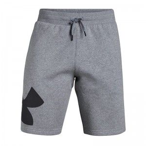 Spodenki UNDER ARMOUR RIVAL Logo 1329747-035