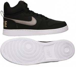 Buty NIKE Court BOROUGH MiD 838938-005