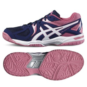 Buty ASICS Gel HUNTER 3 WMNS R557Y 4901