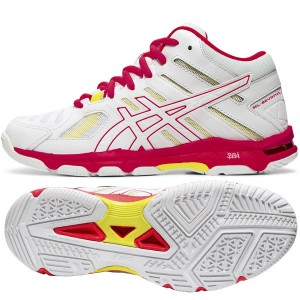Buty ASICS Gel BEYOND 5 MT B650N 100