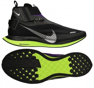 Buty NIKE ZOOM PEGASUS TURBO Shield BQ1896-002