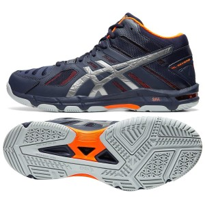 Buty Asics GEL BEYOND 5 MT B600N 402