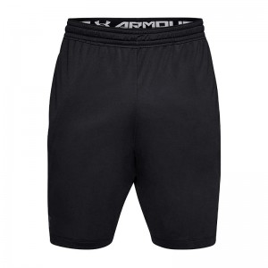 Spodenki UNDER ARMOUR MK-1 Short 1306434-001