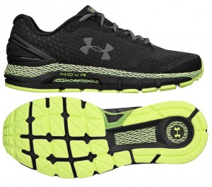 Buty UNDER ARMOUR HOVR Guardian 2 3022588-001