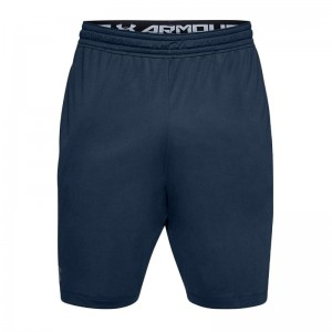 Spodenki UNDER ARMOUR MK-1 Short 1306434-408